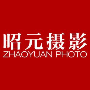 昭元摄影全球旅拍专业摄影机构