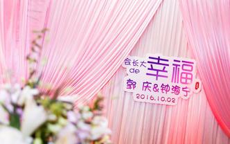 珠海达林婚礼简单爱婚礼布置套餐