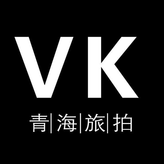 青海旅拍婚纱摄影VK影像馆