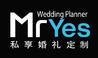 Mr.Yes婚礼私人订制