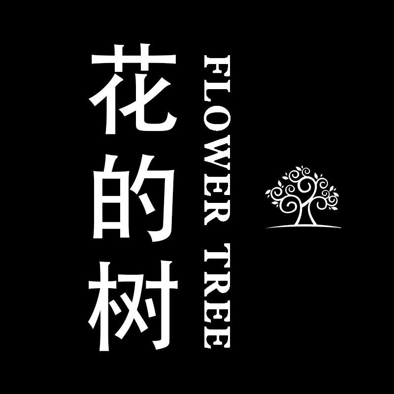 花的树摄影
