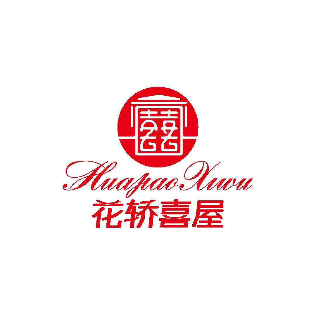 花轿喜屋VR-max婚礼体验中心