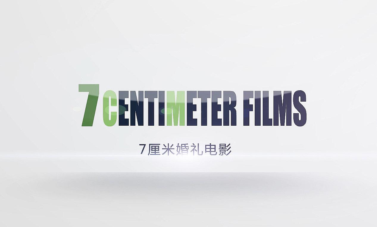 7厘米婚礼电影