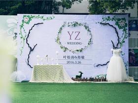 【米娜时尚婚典】创意婚礼特惠套餐,桁架喷绘设计,四大金刚