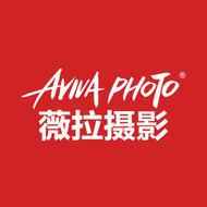 薇拉摄影(汉阳总店)