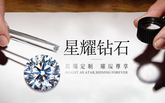珂兰18k钻石戒指50分一克拉求婚结婚钻戒铂金