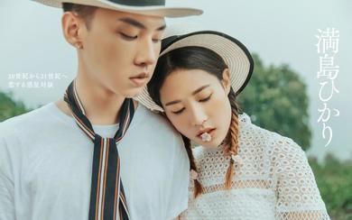 徕丽10月客片|Mr.裴&Miss陈