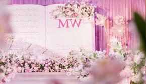 【名爵婚礼】超唯美轻奢粉紫系列 含四大