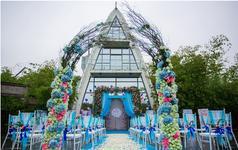 蓝色之恋 唯爱永恒 户外主题定制婚礼