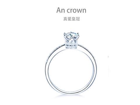 预约享1000元钻石优惠!挚爱皇冠钻戒