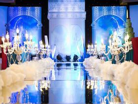 蓝色冰雪主题婚礼——《爱的旅程》