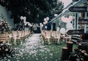 【近抹幽蓝】ins风清新小型户外婚礼简洁浪漫