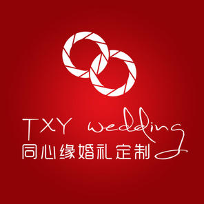 同心缘婚礼策划(苏州总店)