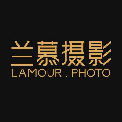 厦门兰慕下载app送36元彩金摄影