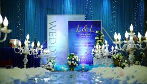 利泰酒店欧式蒂芙妮蓝色海洋风婚礼布置