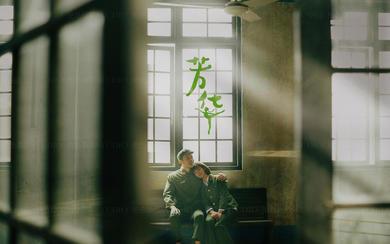 绝色摄影春季作品展系列之芳华