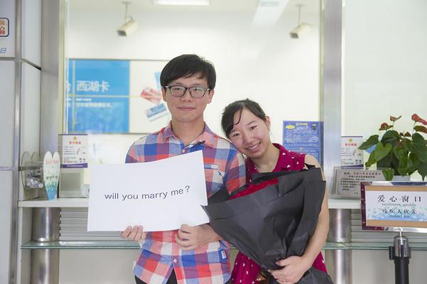 【多木影视】8.26求婚视频