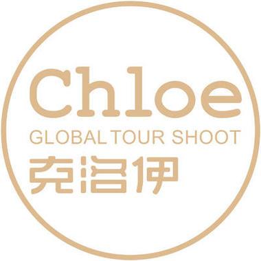 克洛伊全球旅拍总店