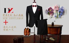 苏色定制 | 经典黑色礼服