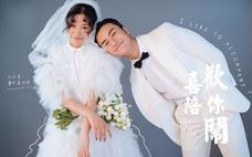 记忆里摄影 ✉ 喜欢你,内景韩式婚纱照,超可爱风