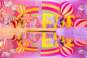 【锦绣婚礼】———《爱的游乐场》