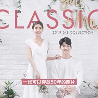 全新《CLASSIC》一套可以存放50年的婚纱照