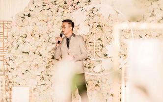 婚礼单主持许熹+私人定制流程