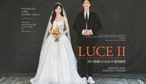 全新《LUCE II》系列 艺匠独家热门场景
