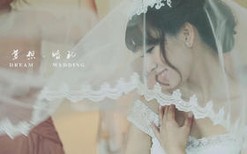 婚礼电影《梦想》| 喜客视觉作品