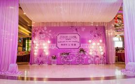 恒丰海悦酒店-浪漫粉紫色35000元