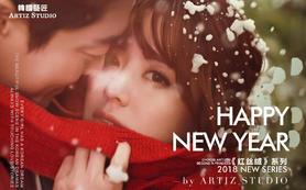 韩国艺匠+红丝绒系列+26℃恒温内景+首席团队