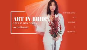 《ATRIUM》系列+首席摄影师+韩国化妆团队