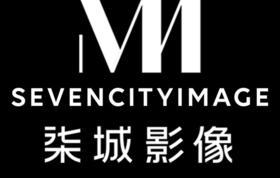 深圳柒城影像婚纱摄影