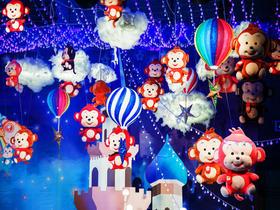 星空下的Monkey乐园主题宝宝宴