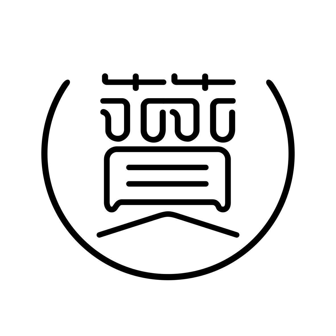 大赞艺术注册送28体验金的游戏平台