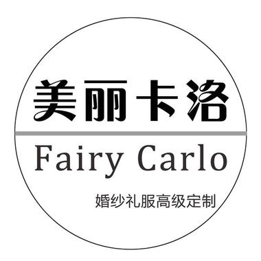 美丽卡洛Fiery Coral婚纱礼服