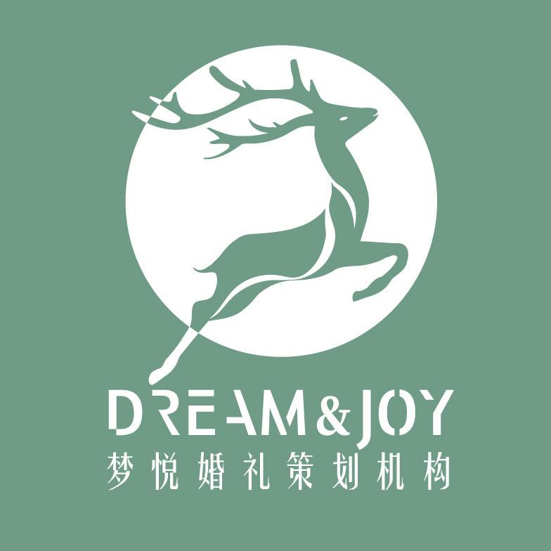 梦悦注册送28体验金的游戏平台策划