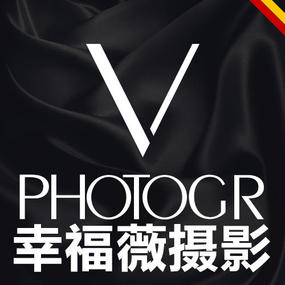 幸福V摄影旗舰店