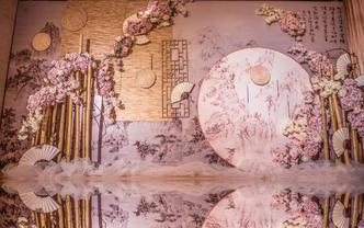 【婚礼日记策划】诗意香槟简约系列-中式诗韵