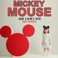 韩国童感全新米奇《MICKE MOUSE》系列