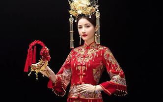 【黛莉露丝】中式嫁衣 360度铺床大裙摆 秀禾服