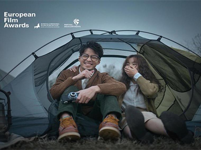 韩国薇拉《尊荣》系列 三折优惠+网络会员礼包