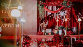 【凡熙婚礼策划】-以爱之名(含资深四大)