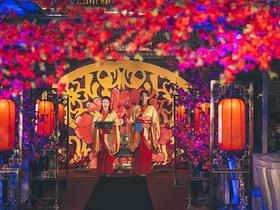 【大行令汉婚礼仪馆】汉式婚礼—国色天香 含四大