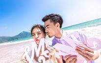 永恒美—5A级景区分界洲岛蜜月婚拍 微电影套系