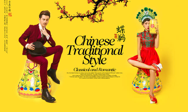 LANCOME-中国风