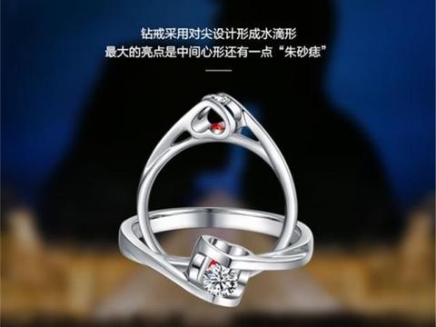 【婚戒定制】奢华珠宝定制 心动系列30分钻戒