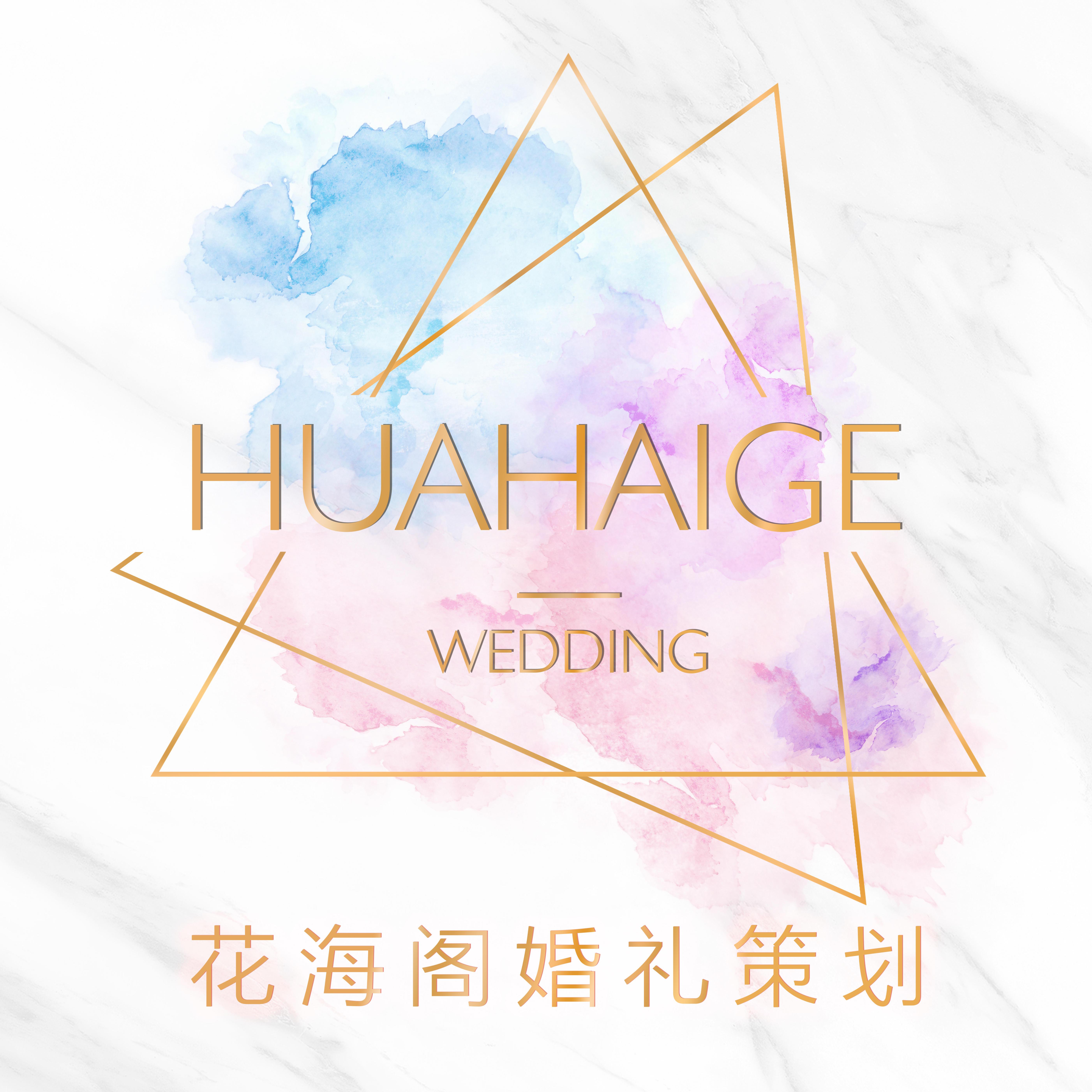 深圳花海阁婚礼策划
