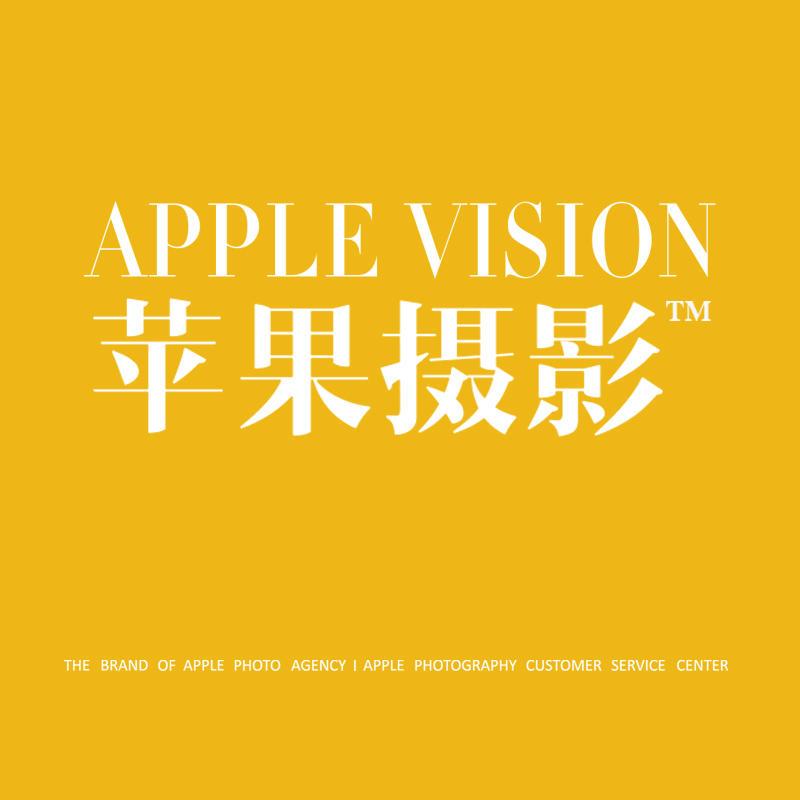 顺德苹果摄影工作室(安心品质优选店)