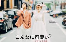 『匠心旅拍』日系小清新+双机拍摄+两天定制拍摄
